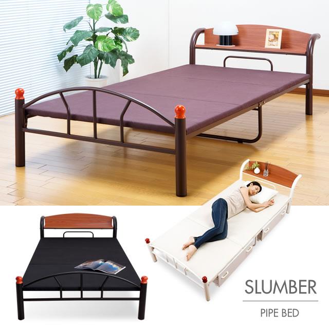 頑丈設計 宮付きパイプベッド シングル Slumber/スランバー パイプ ベッド 宮棚付き ベッドフレーム シンプル おしゃれ ブラック シルバー