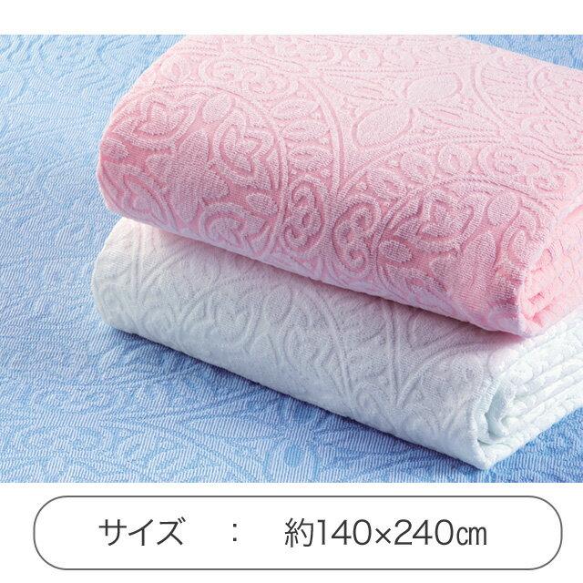 綿100% シーツ シングル タオルシーツ 今治産 ジャカード織 日本製 国産 ピンク ブルー ホワイト 洗える