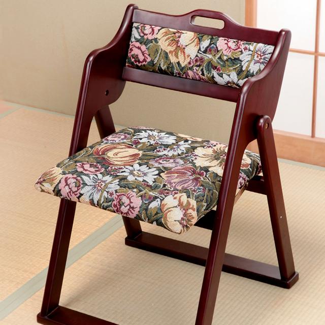 天然木 和室 椅子 折りたたみ座椅子 和風 お座敷チェア 収納 イス 腰掛け