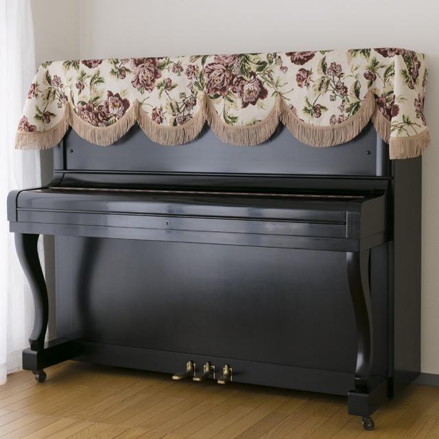 ピアノ カバー トップ ピアノカバー 日本製 トップカバー アップライト ゴブラン織 ピアノ 埃よけ