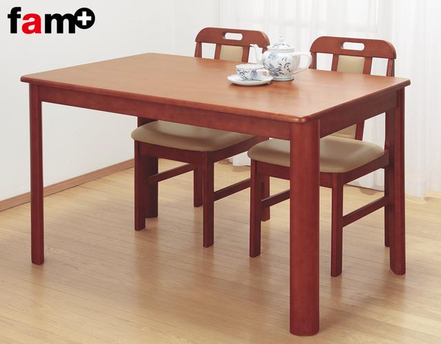 天然木 ダイニングテーブル 長方形 テーブル ファムプラス