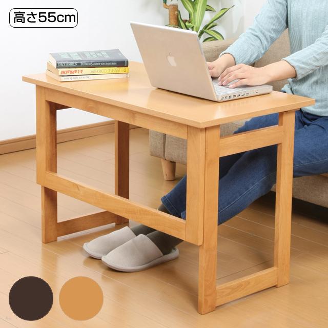 折りたたみテーブル 幅80 長方形 コンパクト ナチュラル 木製補助テーブル 四角 サイドテーブル 作業台 ローテーブル ミニテーブル5cm