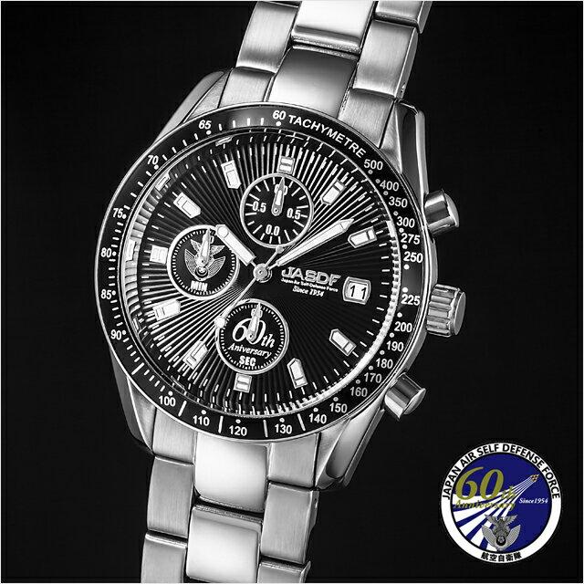 腕時計 航空自衛隊60周年記念 限定 クロノグラフ 時計 腕時計 メンズ 限定シリアルナンバー 自衛隊 グッズ