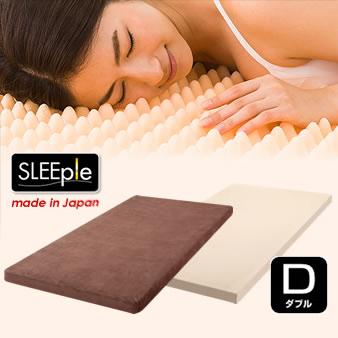代金引換不可 高密度30D国産ウレタンフォーム 高反発マットレス ダブル SLEEple/スリープル カバー付き 点で支える両面プロファイル加工 日本製 マットレス 通気 寝具