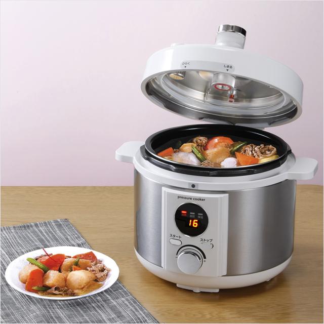簡単料理 電気圧力鍋 2.0L ほったらかしレシピ 圧力鍋 電気 簡単 時短料理 調理家電 ホワイト シンプル