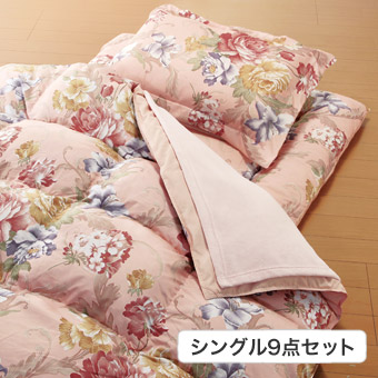 やわらかフェザー寝具 シングル9点セット nice SLEEP/ナイススリープ 掛布団 マイヤー毛布 & 敷パッド 付き 暖かい 合繊 組布団 掛布団 敷きパッド 毛布 ふとんセット 布団セット ふとん