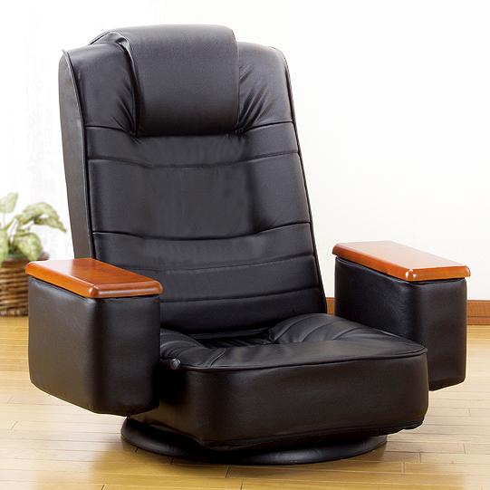回転座椅子 天然木 肘付き 座椅子 リクライニング 高反発 回転 座椅子 和座楽 座ったままリクライニング ブラック ゴブラン 黒 おしゃれ 椅子 チェア リビング 高級感