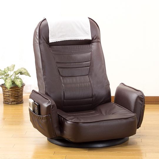 回転座椅子 肘付き リクライニング 座椅子 和座楽 ブラック グリーン ブラウン 黒 おしゃれ 座椅子 椅子 チェア 回転座椅子 リビング ハイバック