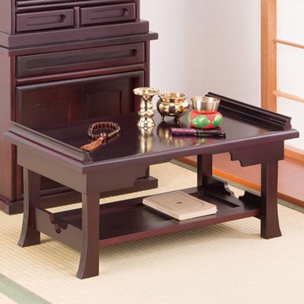 匠木工 仏壇 仏具 供物 棚付き 折りたたみ 供物机 黒檀調 紫檀調