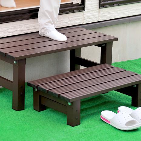 アルミステップ レギュラー 大小セット 縁台 ステップ 踏み台 庭 屋外用ステップ 玄関収納 玄関 ベランダ台 アルミ製 段差 ステップ台 ガーデン アルミ縁台 ガーデンチェア