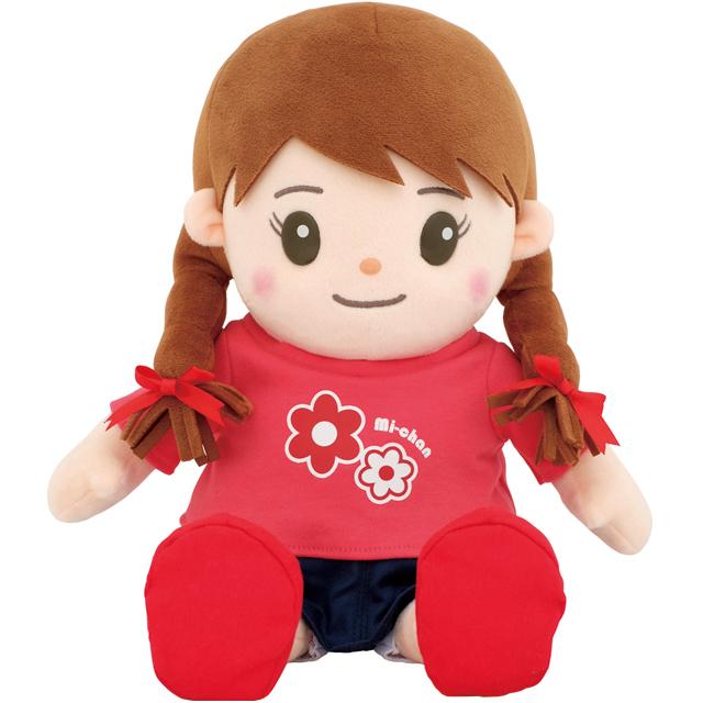音声認識人形 おしゃべり みーちゃん おしゃべりみーちゃん 敬老の日 コミュニケーション人形
