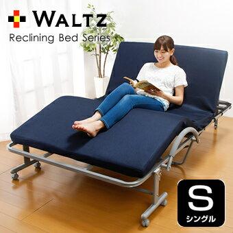 折りたたみ 電動ベッド シングル 低反発 リクライニング 収納ベッド 立ち座り楽ちん低反発メッシュ仕様 収納式 電動リクライニングベッド ハイタイプ WALTZ/ワルツ 折りたたみベッド リクライニング ベッド