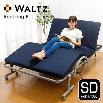 WALTZ/ワルツ 電動ベッド 折りたたみ 収納ベッド 立ち座り楽ちん低反発メッシュ仕様 収納式 電動リクライニングベッド ハイタイプ セミダブル [電動/リクライニング/ベッド/低反発/マット/メッシュカバー]