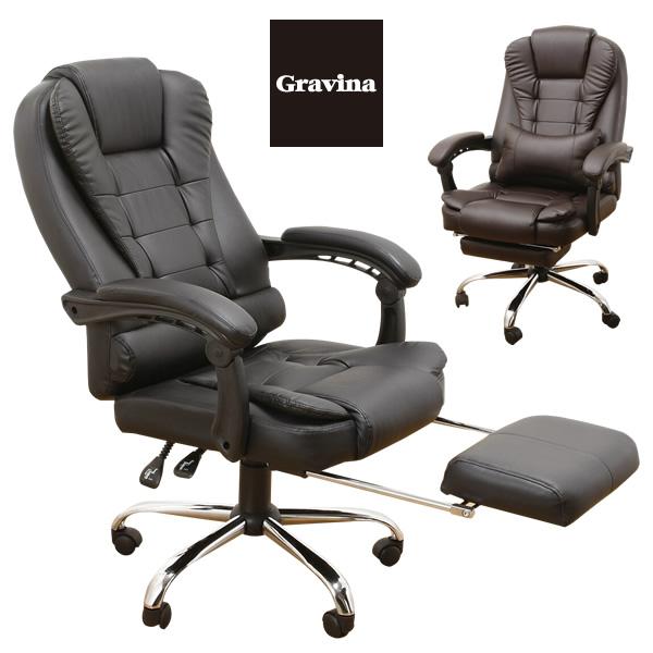 茶 Gravina 背もたれ ブラウン チェア フットレスト付き リクライニングチェア プレジデントチェア 無段階リクライニング ビジネス ハイバック 椅子 パーソナルチェア オフィス椅子 ブラック オフィスチェア 黒