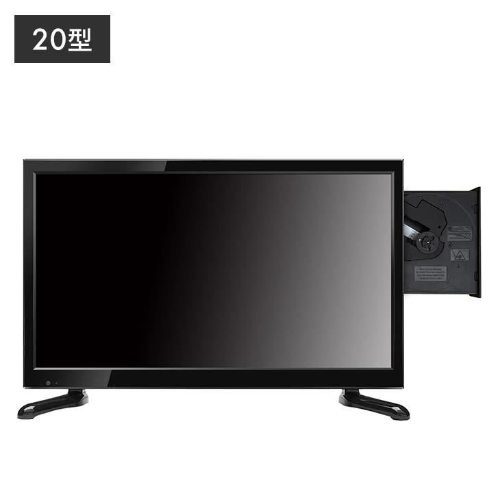 DVDプレーヤー内蔵高画質液晶テレビ 20型