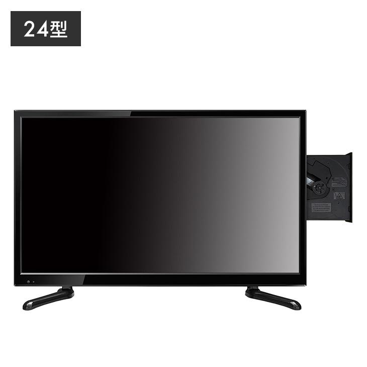 DVDプレーヤー内蔵高画質液晶テレビ 24型