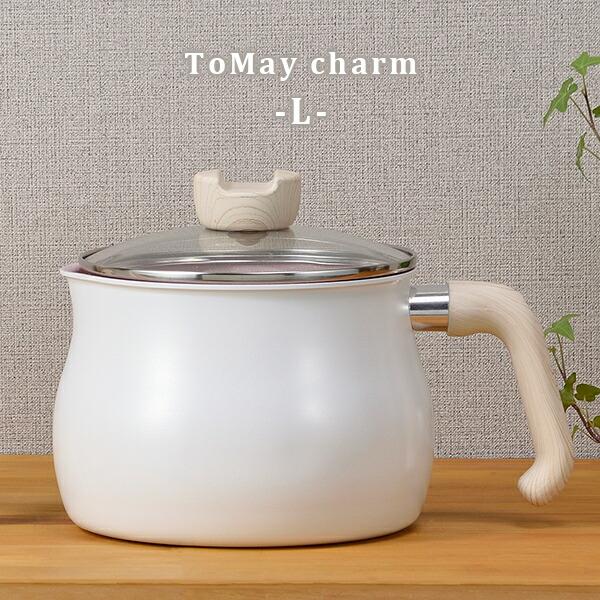 一台で7役こなすかわいいマルチポットです。 マルチポット L 鍋 フライパン ケトル 片手鍋 ガラス蓋付き IH対応 炊く 煮る 茹でる 沸かす 揚げる 焼く 炒める 1台7役 多機能 おしゃれ ToMay charm トゥーメイチャーム