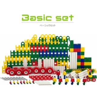 【期間限定セール】知育玩具リブロック【大型セット】ベーシックセット