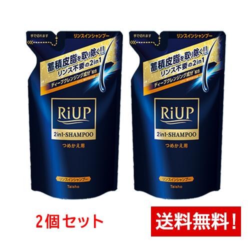 毛穴づまりをスッキリ洗浄 リンス不要の2in1 大正製薬 春の新作続々 350mL×2 リアップスムースリンスインシャンプーつめかえ用2個セット 在庫処分