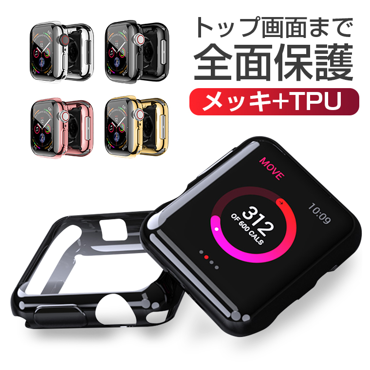送料無料 トップ画面と側面を保護可能 アイウォッチ 44 40 42mm専用 上質な手触り iWatch Series se 6 5 4 3 2 にピッタリ 敬老の日 Apple Watch SEケース 耐衝撃 プレゼント 装着簡単 超薄型 TPU カバー Watch3 カバーApple 44mm 40mm ケース アイ フィルム 42mm ウォッチ 正規取扱店 全面保護 アップルウォッチ 必要なし デポー
