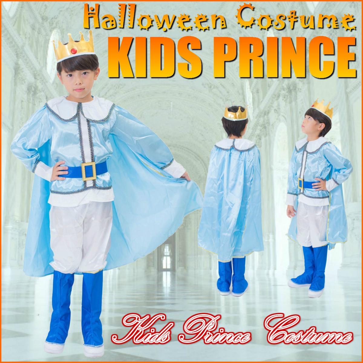 赤 コスプレ ガウン キング 王様 コスチューム ハロウィン ローブ コート 衣装 仮装 大人 バーガンディ