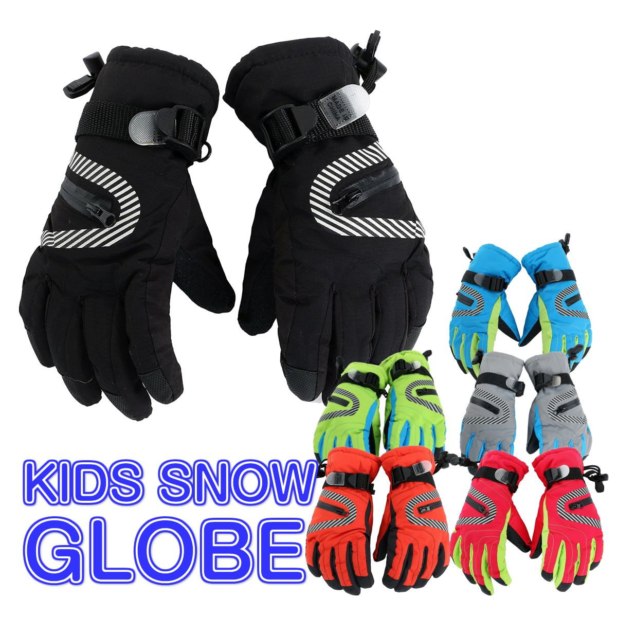 便利な小物入れポケット付きキッズ用スキーグローブ スキー グローブ 流行のアイテム 即納最大半額 ジュニア キッズ 子ども ポケット付き スキーグローブ 軽量 スノボー スノーボード 雪遊び 手袋 おしゃれ 子供 可愛い
