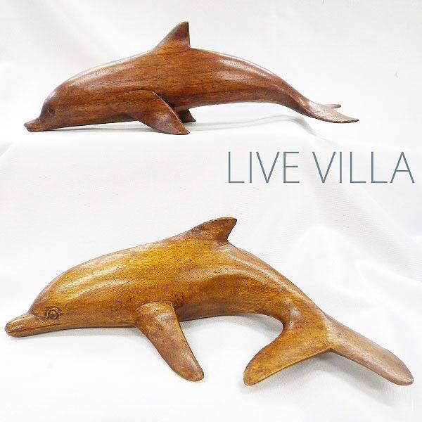マリン雑貨 期間限定の激安セール マリンインテリア 木彫り イルカ いるか 置き物 イルカオブジェ2種 訳ありセール 格安 木 木製