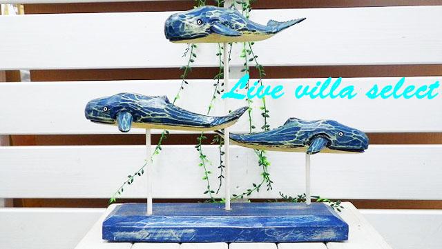 マリン雑貨 セール お洒落 マリンインテリア 木 木彫り イルカ サメ ハンマーシャーク 木彫り☆クジラ3体の木彫りのオブジェ 置き物 クジラ