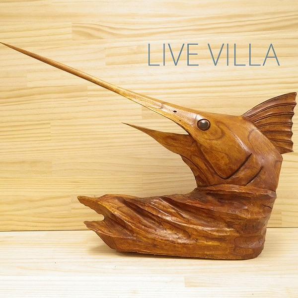 【マリンインテリア】木彫りカジキのオブジェMサイズ