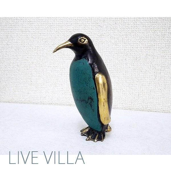 マリン雑貨 ぺんぎん マリンインテリア ペンギン置物 ペンギン雑貨 在庫一掃売り切りセール おしゃれ 文鎮 鉄 可愛い 重い マリン 真鍮ペンギンのオブジェ スピード対応 全国送料無料