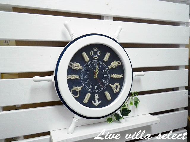 【メール便送料無料対応可】 【マリン雑貨】舵輪の時計(ロープワーク)ホワイト&ブルー, ProShopスポテック:4b89ee6b --- rki5.xyz