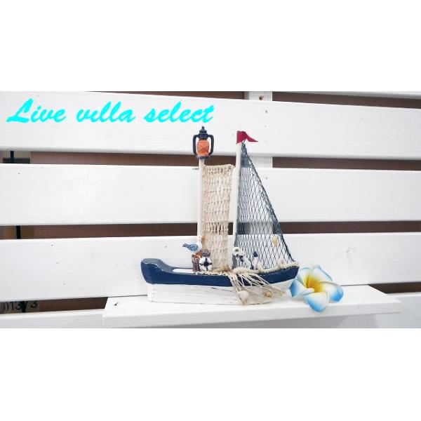 爆安プライス マリン雑貨 ヨット置物 マリンインテリア ヨット雑貨 船 おしゃれ 置き型 かわいい ついに入荷 ヨットのオブジェ まりん