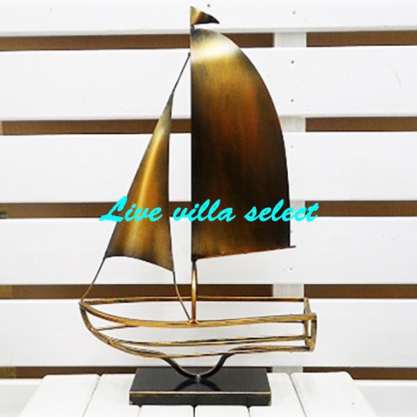 【マリン雑貨】アイアンヨット(船型)のワインホルダー