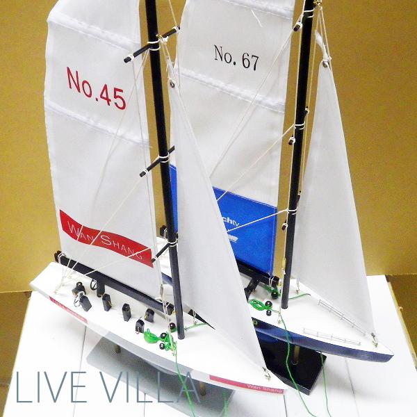 マリン雑貨 税込 ヨット置物 マリンインテリア ヨット雑貨 船 かわいい メーカー再生品 送料無料 まりん 組立式ヨット おしゃれ 置き型