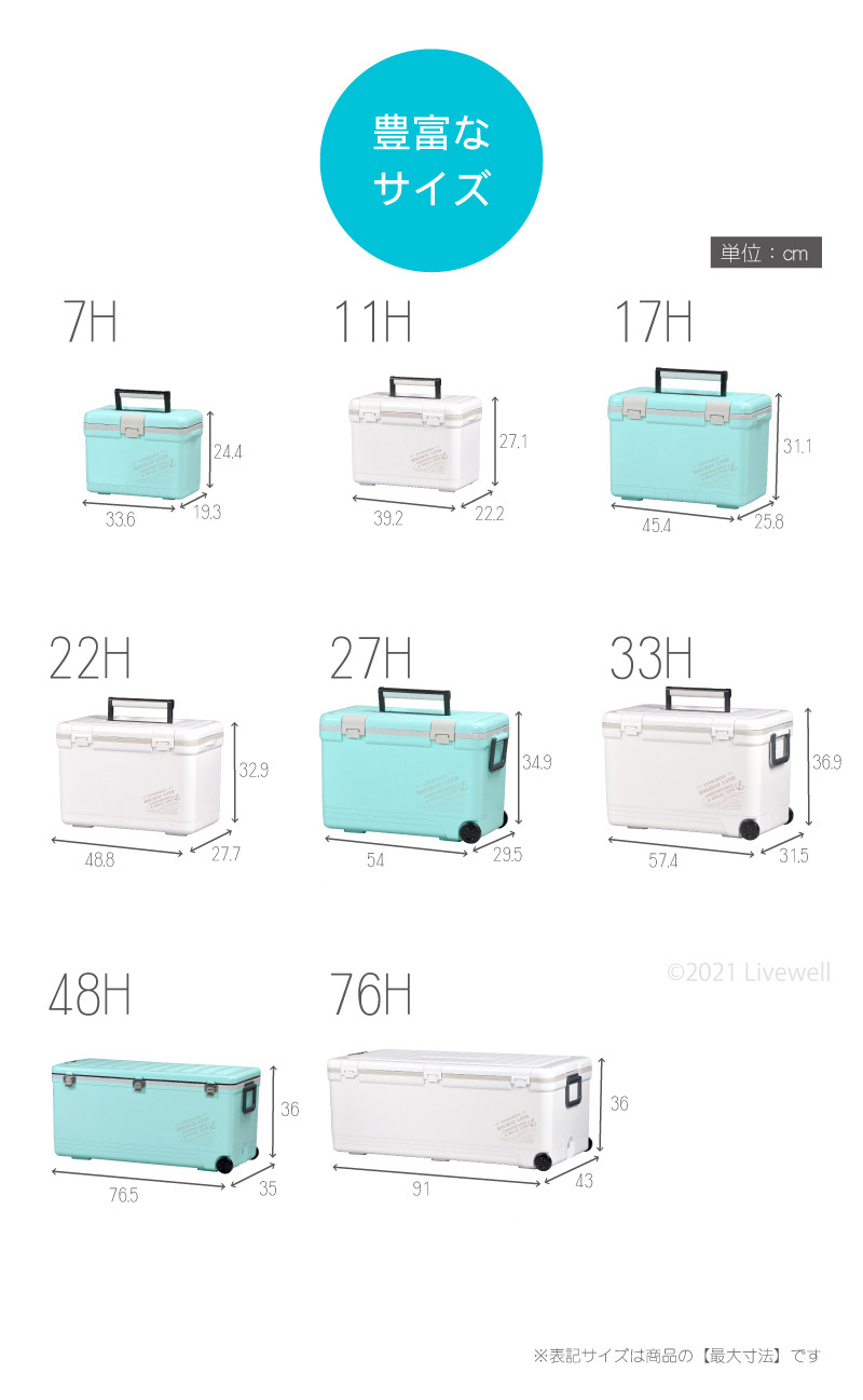 insulated cooler box 27l plastic bottles without faucet with belts with  made in japan strong sturdy