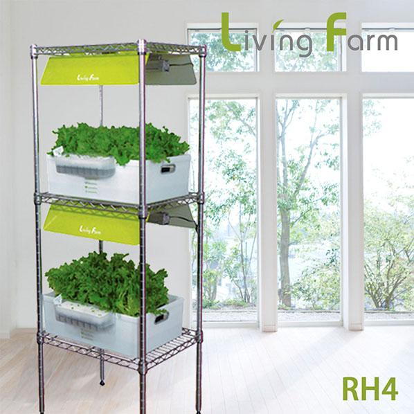 水耕栽培器 (水耕栽培キット) リビング野菜栽培 植物栽培用LED搭載 RH4(送料無料)