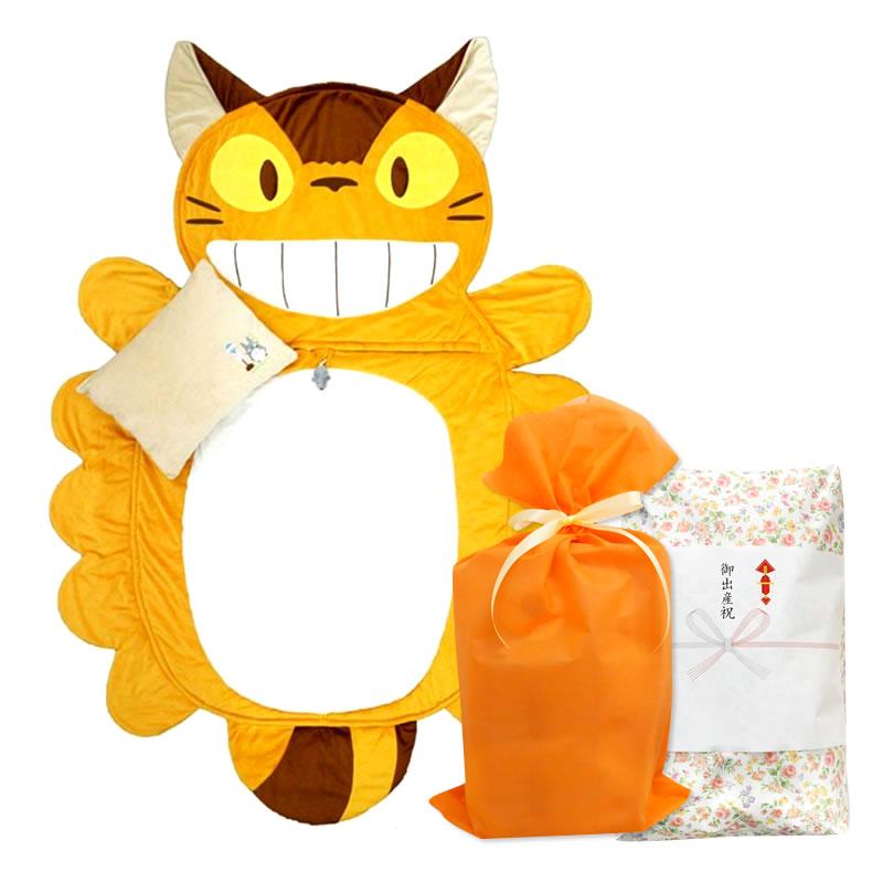 送料無料 となりの トトロ 寝袋 シュラフ 夢行き ネコバス ネコ ねこ 枕付き マイクロファイバー 出産祝い ギフト キャラクター ジブリ ベビー 赤ちゃん キッズ