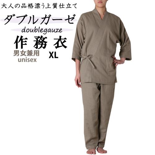 ダブルガーゼ 作務衣 XL 男女兼用 綿100 % 日本製 丈夫でやわらか さむえ 部屋着 ルームウェア 紳士 婦人 メンズ レディース プレゼント ギフト 花以外 岩本繊維 送料無料 【受注生産】