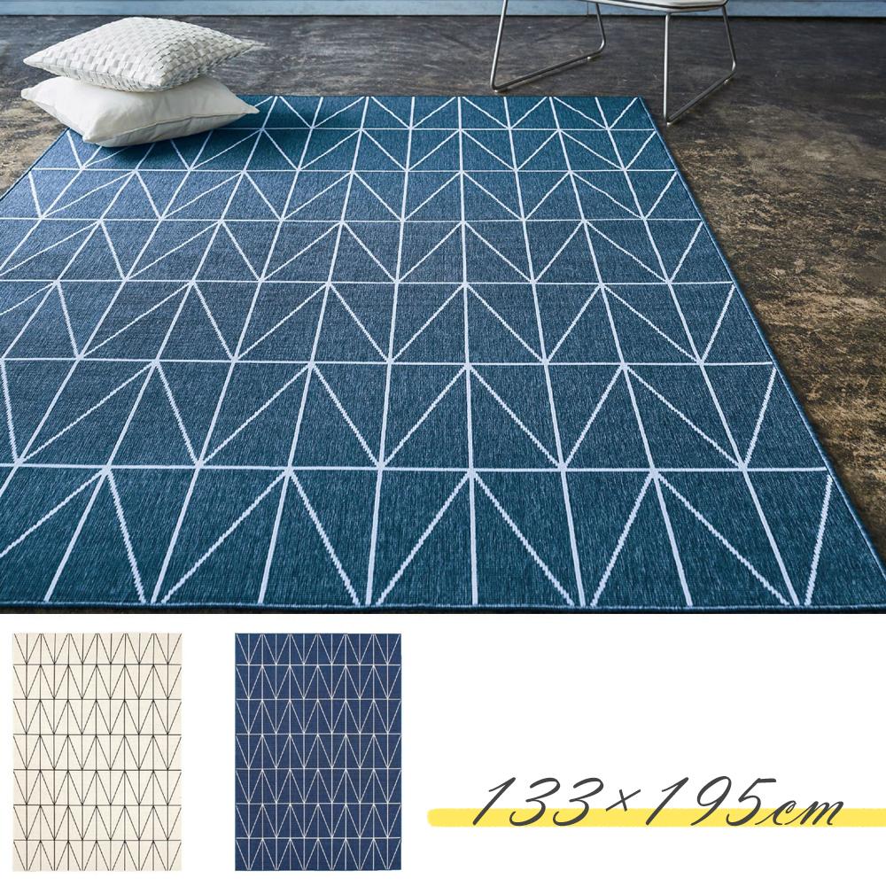 【133×195cm】インテリアラグ  prevell プレーベル ネオ カーペット 四角形 スクエア 幾何学模様