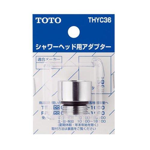 【全品送料無料!】 [TCA295] アダプタ組品 TOTO