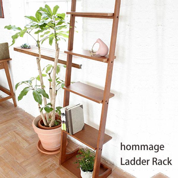 【送料無料】hommage Ladder Rack