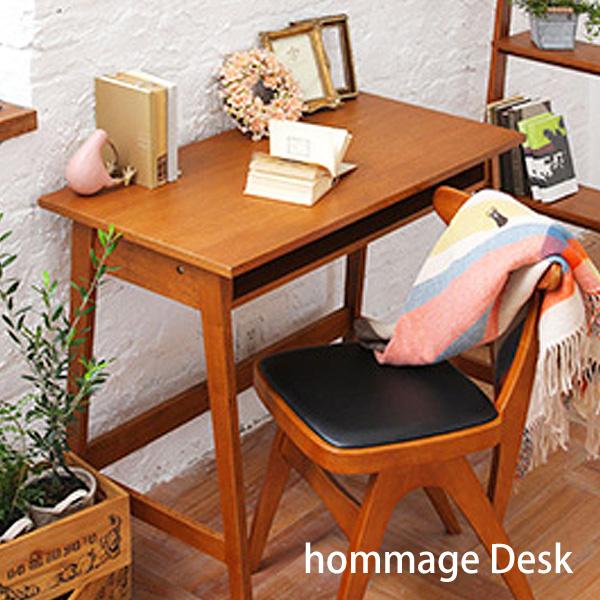 【送料無料】hommage Desk
