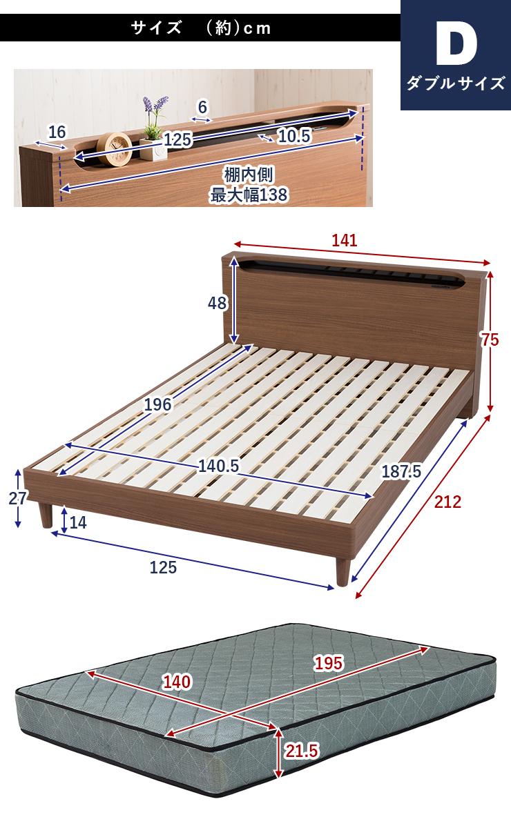 ベスト 美しい ベッド 郵送 | 9824