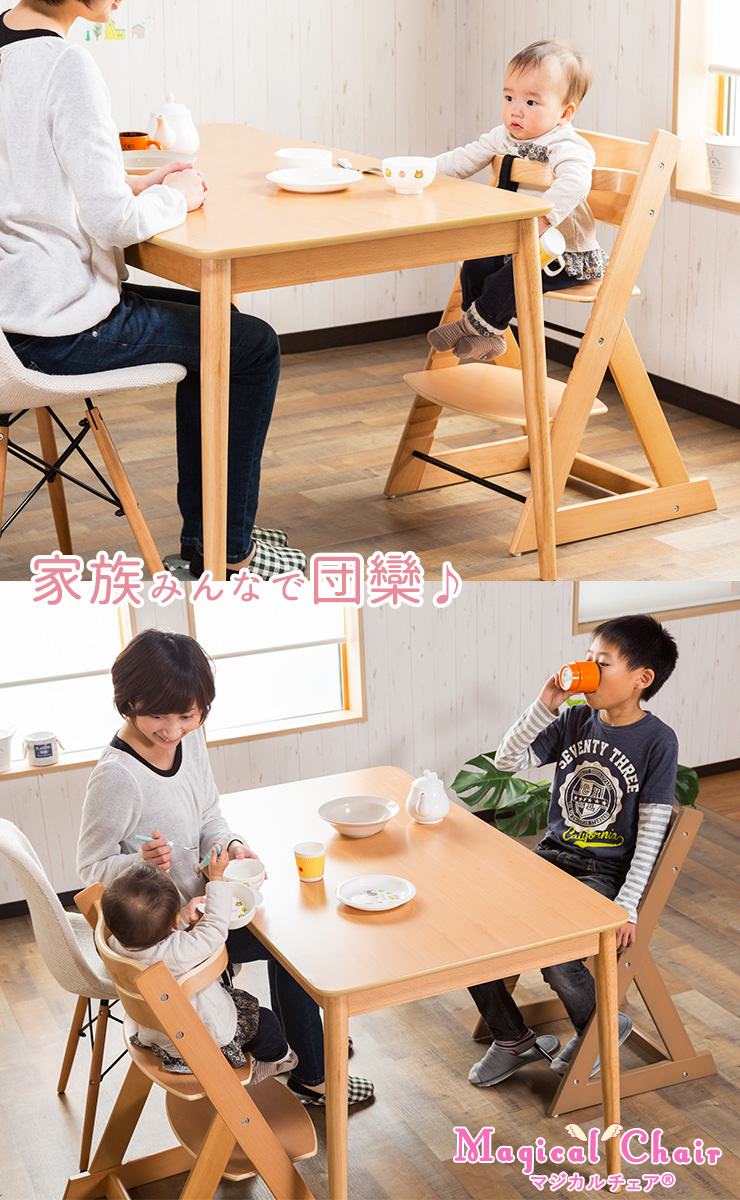 Fantastic Finished Product It Is Assembling Free Seriously Wooden The Kids High Chair Child Chair With The Bearing Surface Foot Holder Height Adjustment Caraccident5 Cool Chair Designs And Ideas Caraccident5Info