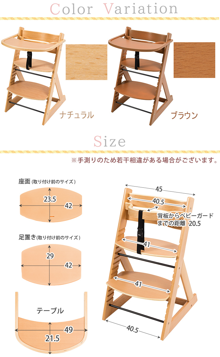 Child Chair Woodenness With The Kids Baby High Tray Bearing Surface Foot