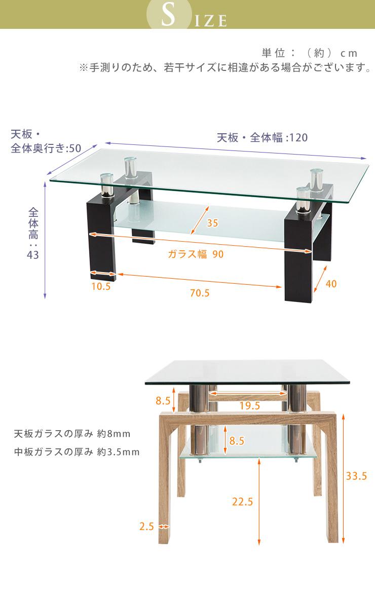livingday   Rakuten Global Market: Glass Center table about 120 wide ...