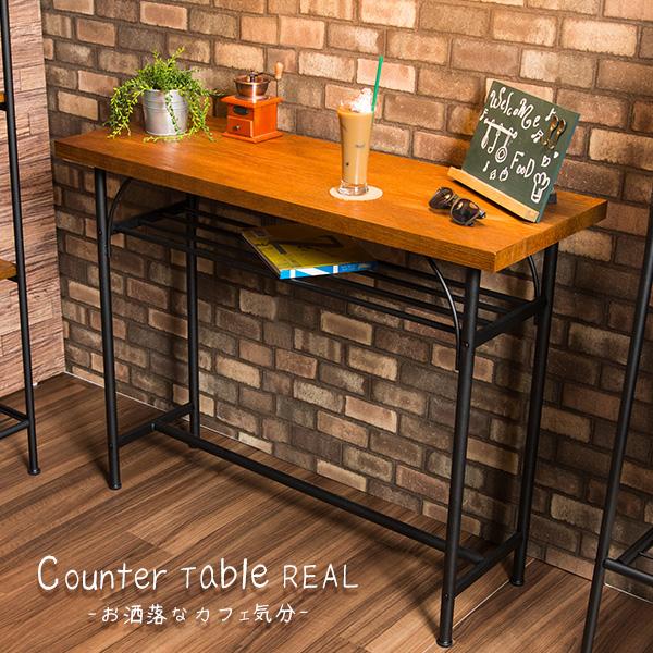 【送料無料】カフェテーブル 天然木木製テーブル 棚付き バーテーブル カウンターテーブル カジュアルテーブル お洒落 アイアンフレーム REAL series