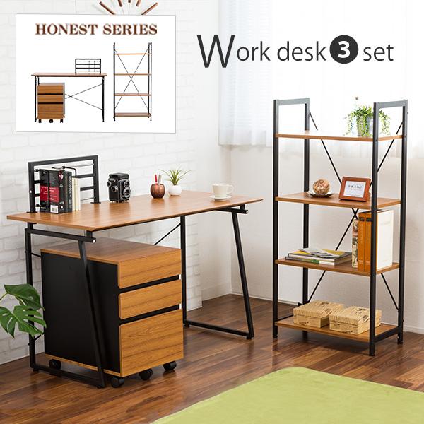 Wooden Work Desk Three Points Set Cabinet Bookshelf Simple Design Cainet