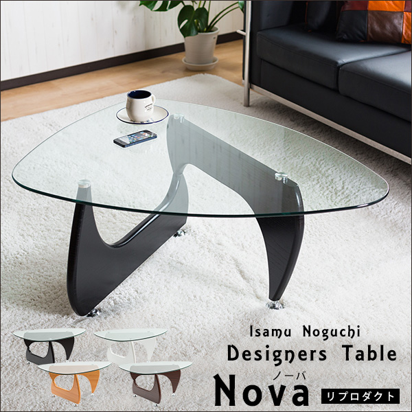 Livingday ノーバ With The Designer Table Design Table Isamu Noguchi