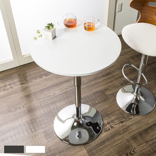 【送料無料】バーテーブル HC-170MB スタイル バーカウンター バー カフェテーブル カフェテリア テーブル バーチェア カウンターチェア チェア チェアー モダン シンプル